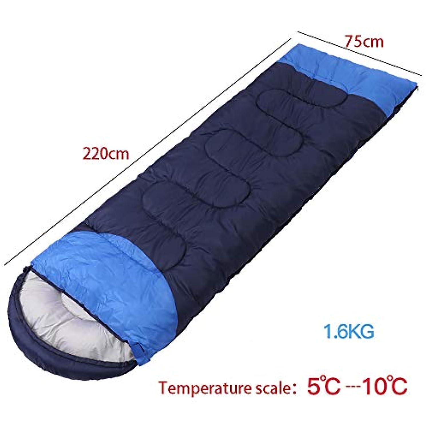 魅力的であることへのアピールきれいに子供達屋外の寝袋キャンプ寝袋旅行寝袋封筒寝袋フィールド用品大人