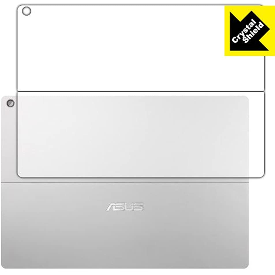 不規則なジョージバーナード球状防気泡 フッ素防汚コート 光沢保護フィルム Crystal Shield ASUS TransBook T304UA 背面のみ 日本製