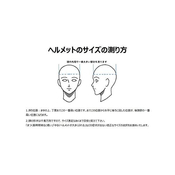 OGK KABUTO(オージーケーカブト) チ...の紹介画像2