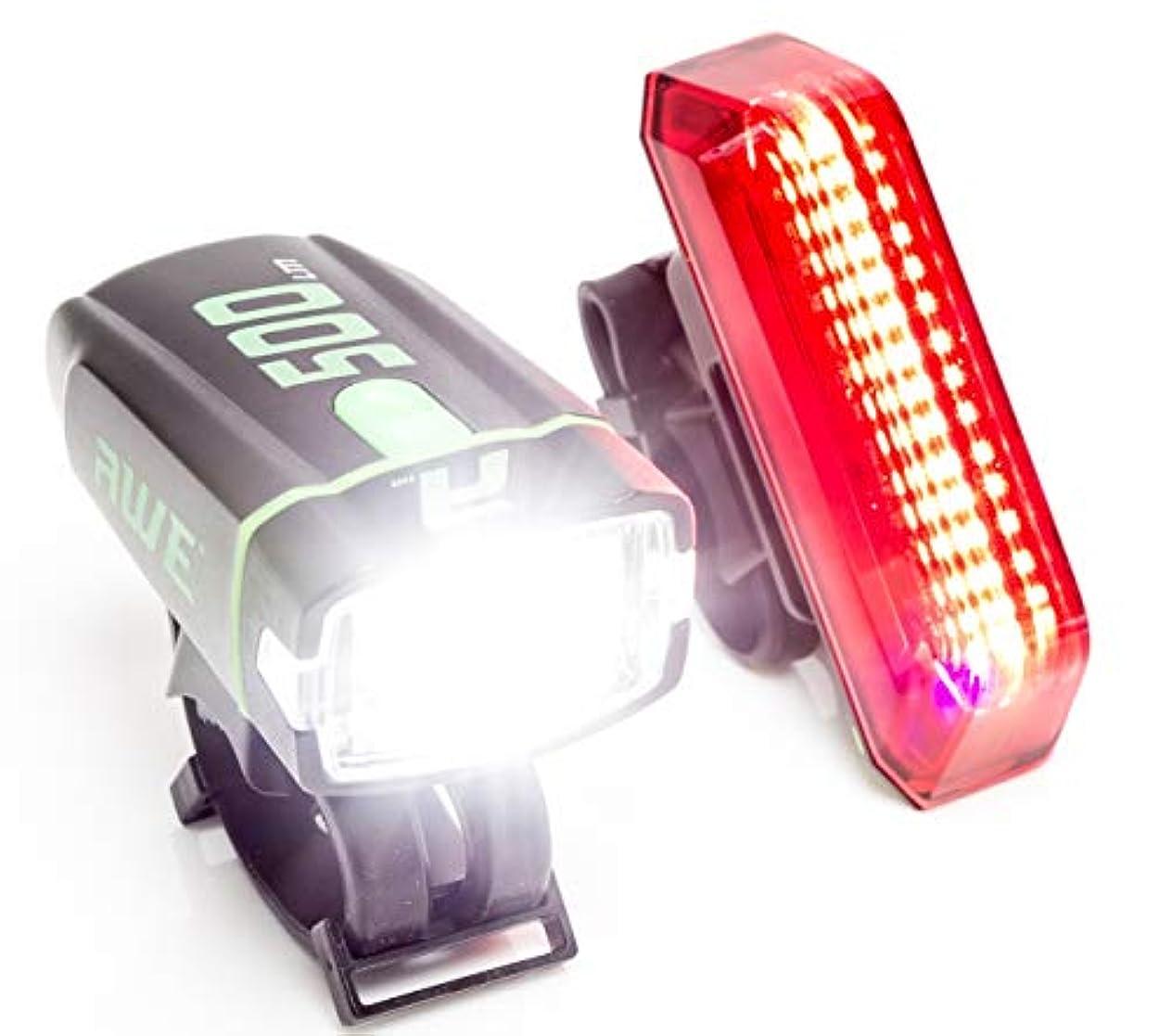 セクタ過半数サージAWE 500ALARM USB充電式 自転車用 前方& 後方 ライトセット 眼が眩むほど明るい! 530ルーメン 80デシベルの強力アラーム!