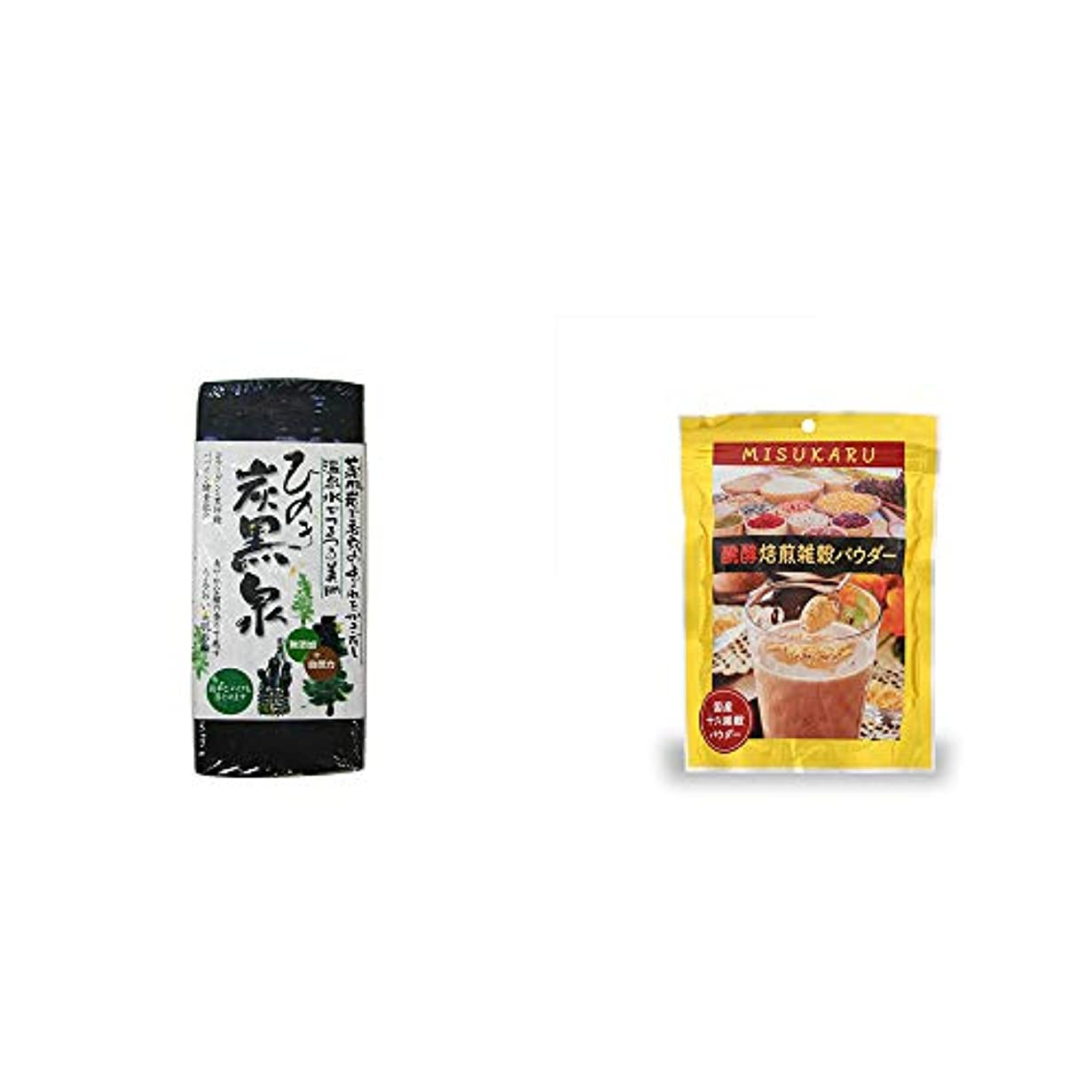[2点セット] ひのき炭黒泉(75g×2)?醗酵焙煎雑穀パウダー MISUKARU(ミスカル)(200g)