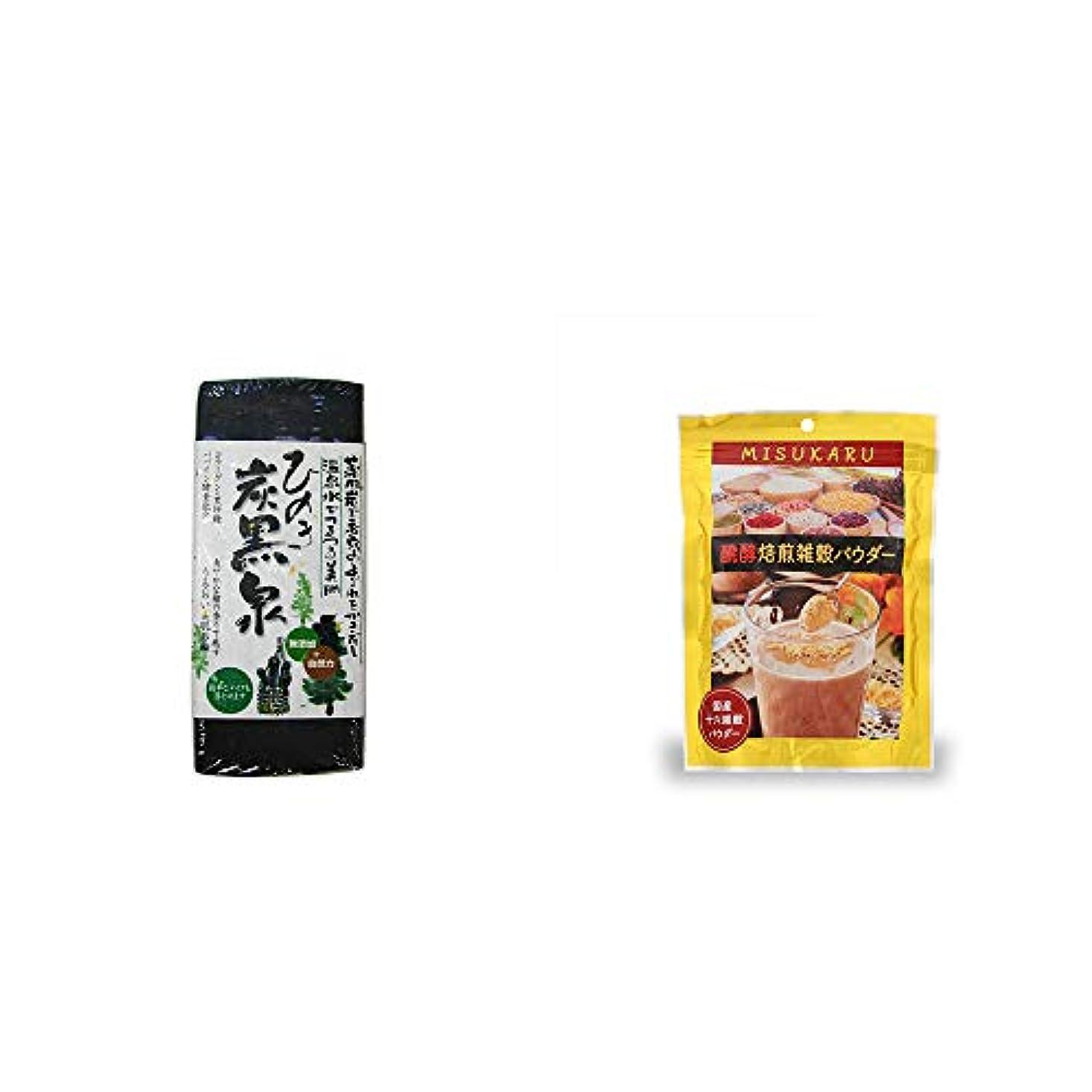 切るレンジ配送[2点セット] ひのき炭黒泉(75g×2)?醗酵焙煎雑穀パウダー MISUKARU(ミスカル)(200g)
