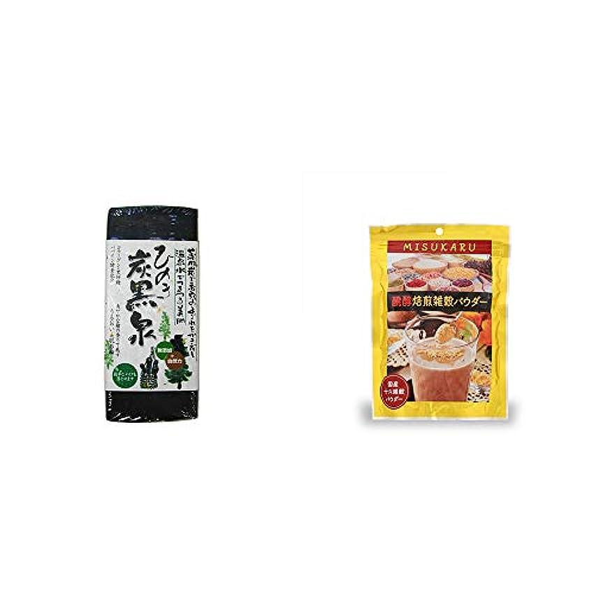 観察感度実験的[2点セット] ひのき炭黒泉(75g×2)?醗酵焙煎雑穀パウダー MISUKARU(ミスカル)(200g)