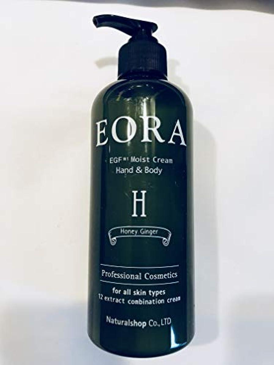 化合物かわいらしい浸食EORA ハンド&ボディクリーム 370g (ハニージンジャー)