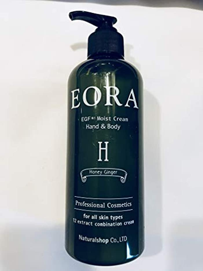 蒸留するホバー発見EORA ハンド&ボディクリーム 370g (ハニージンジャー)