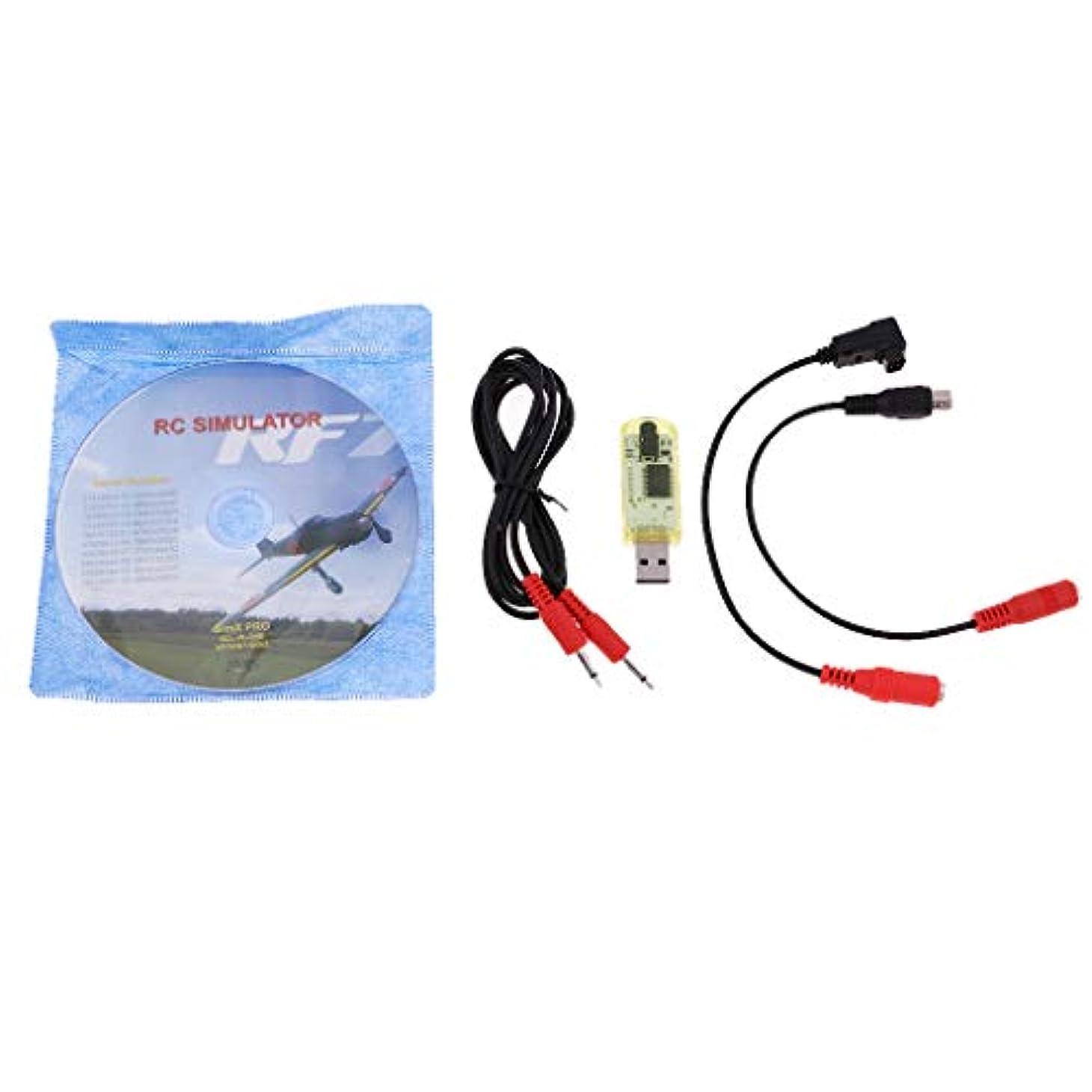 ボール格納水分KESOTO RCクワッドコーンドローン用 フライト シミュレータ USB アダプタ ケーブル