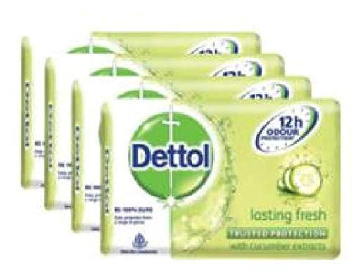画像同化する組Dettol 新鮮4x105g-を持続固形石鹸は、あなたが自由生殖続け、石鹸は肌にもとても優しいです