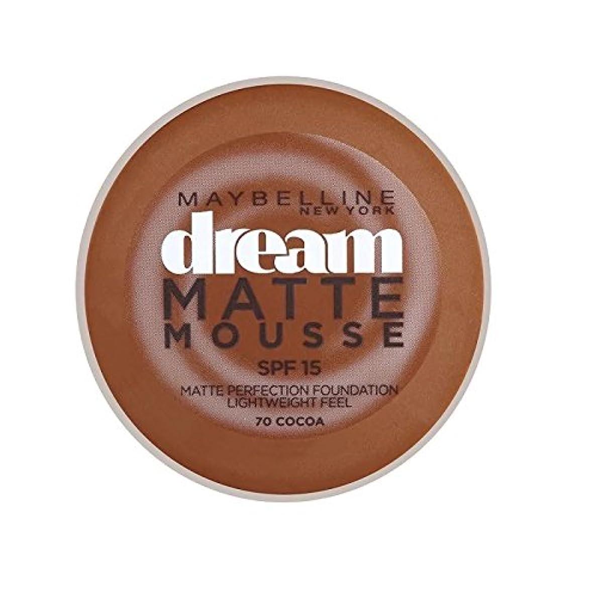 熱受動的ファンシーMaybelline Dream Matte Mousse Foundation 70 Cocoa 10ml - メイベリン夢のマットムース基盤70ココア10ミリリットル [並行輸入品]
