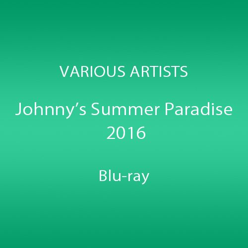 Johnnys'Summer Paradise 2016 ~佐藤...[Blu-ray/ブルーレイ]
