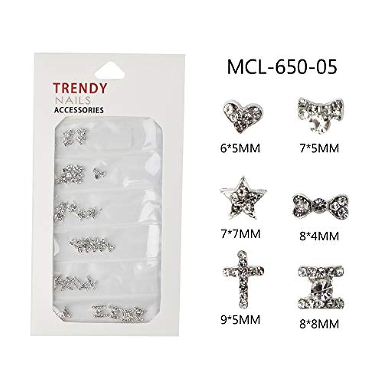 メーリンドス ジュエリーネイルアートデザインパーツ バタフライ 蝶 スタッズとクリスタル合わせて 宝石のような3Dネイルパーツ 30個/本 (05)