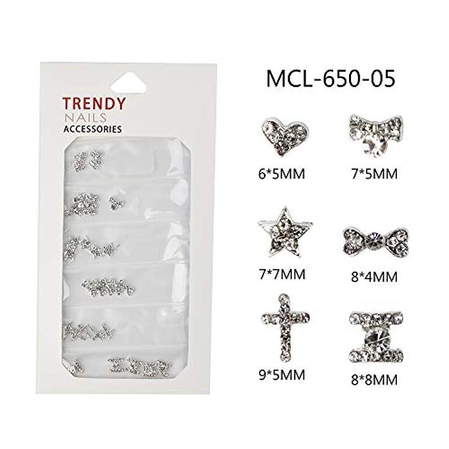 する必要がある名義で十メーリンドス ジュエリーネイルアートデザインパーツ バタフライ 蝶 スタッズとクリスタル合わせて 宝石のような3Dネイルパーツ 30個/本 (05)