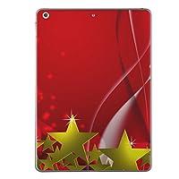 第1世代 iPad Pro 9.7 inch インチ 共通 スキンシール apple アップル アイパッド プロ A1673 A1674 A1675 タブレット tablet シール ステッカー ケース 保護シール 背面 人気 単品 おしゃれ ラグジュアリー 星 赤 シンプル 004690