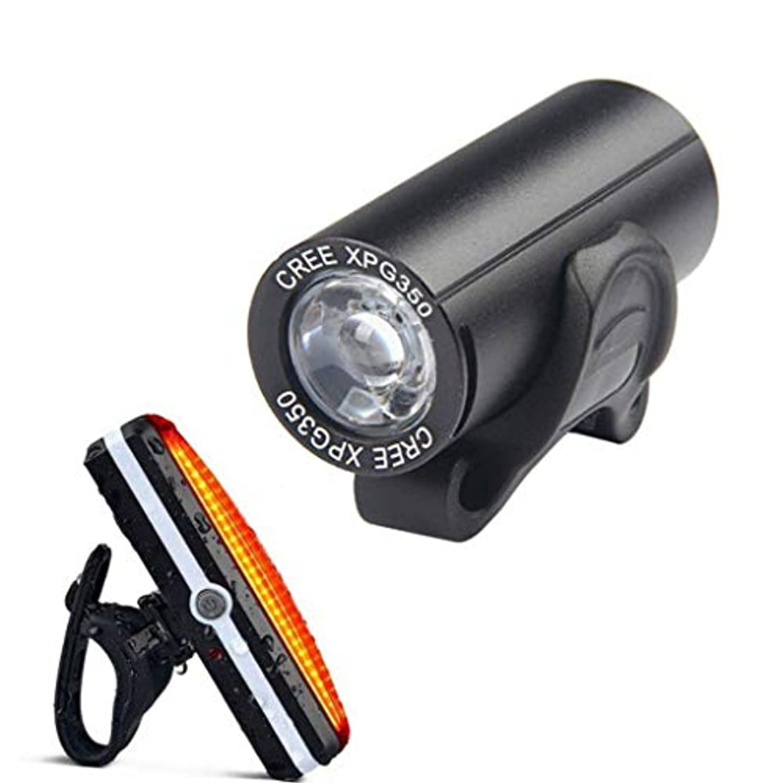 懲らしめギャラリー匿名自転車ライトセット USB充電式, マウンテンバイ クヘッドライト スーパーブライト 防水 300ルーメン, 自転車ヘッドライト無料テールライト