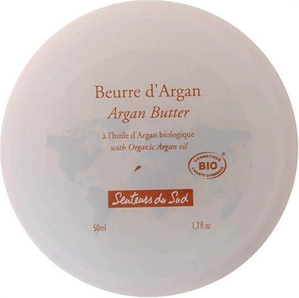 タイマーのために思い出Senteurs du Sud ブール?ダルガン 50ml
