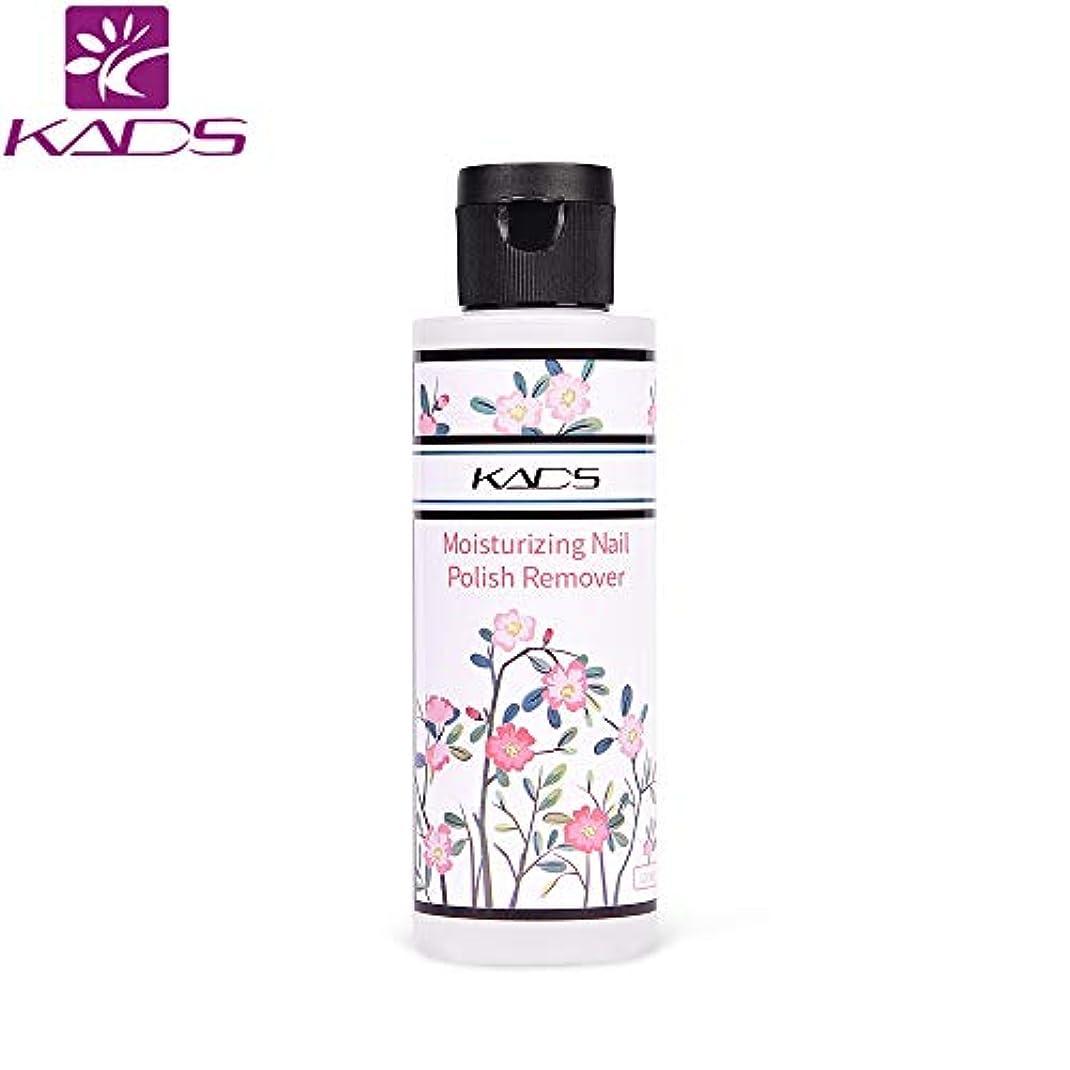 アルコールアストロラーベ媒染剤KADS ネイルポリッシュリムーバー 120ml ノンアセトン ネイルに優しい(リムーバー)