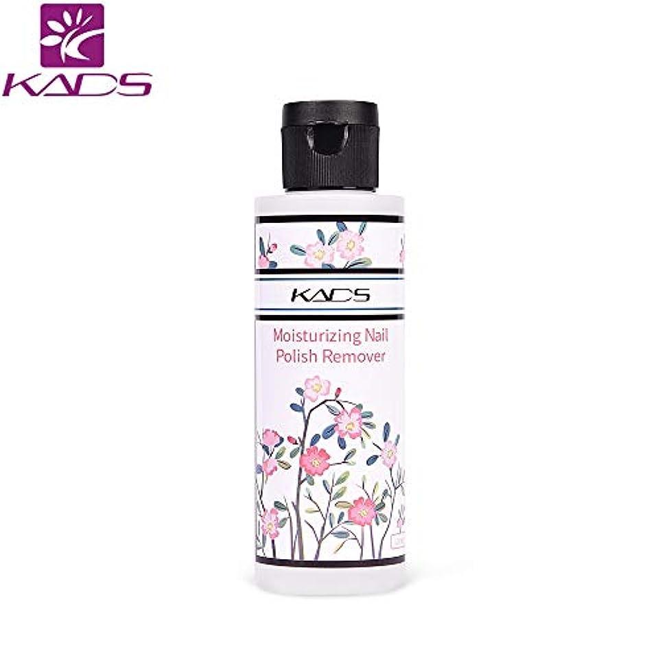 中国ショッキング媒染剤KADS ネイルポリッシュリムーバー 120ml ノンアセトン ネイルに優しい(リムーバー)