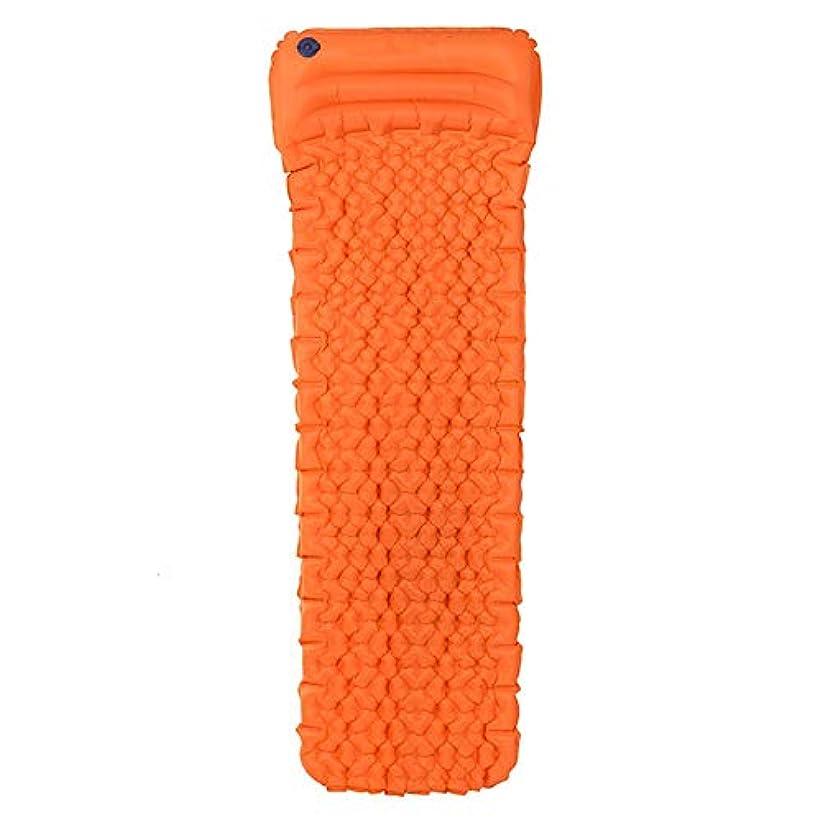 コントロール文明化太平洋諸島寝袋アウトドアアウトドアブッシュスリーシーズンキャンプ インフレータブルクッション屋外テントスリーピングパッドシングルポータブルウルトラライト460グラム3色オプション で利用できる単一の二重色 (色 : Orange)