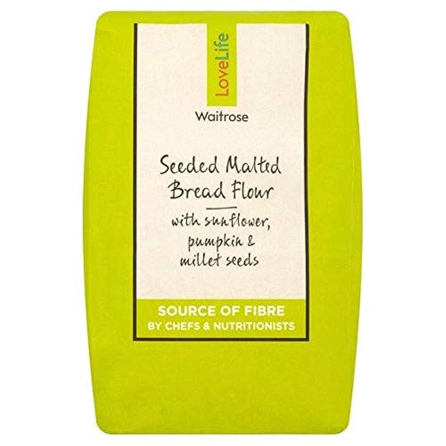 女の子ペンフレンド船シードされた&麦芽パン用の小麦粉の愛の生活の1.5キロ (Waitrose) - Seeded & Malted Bread Flour Love Life Waitrose 1.5kg