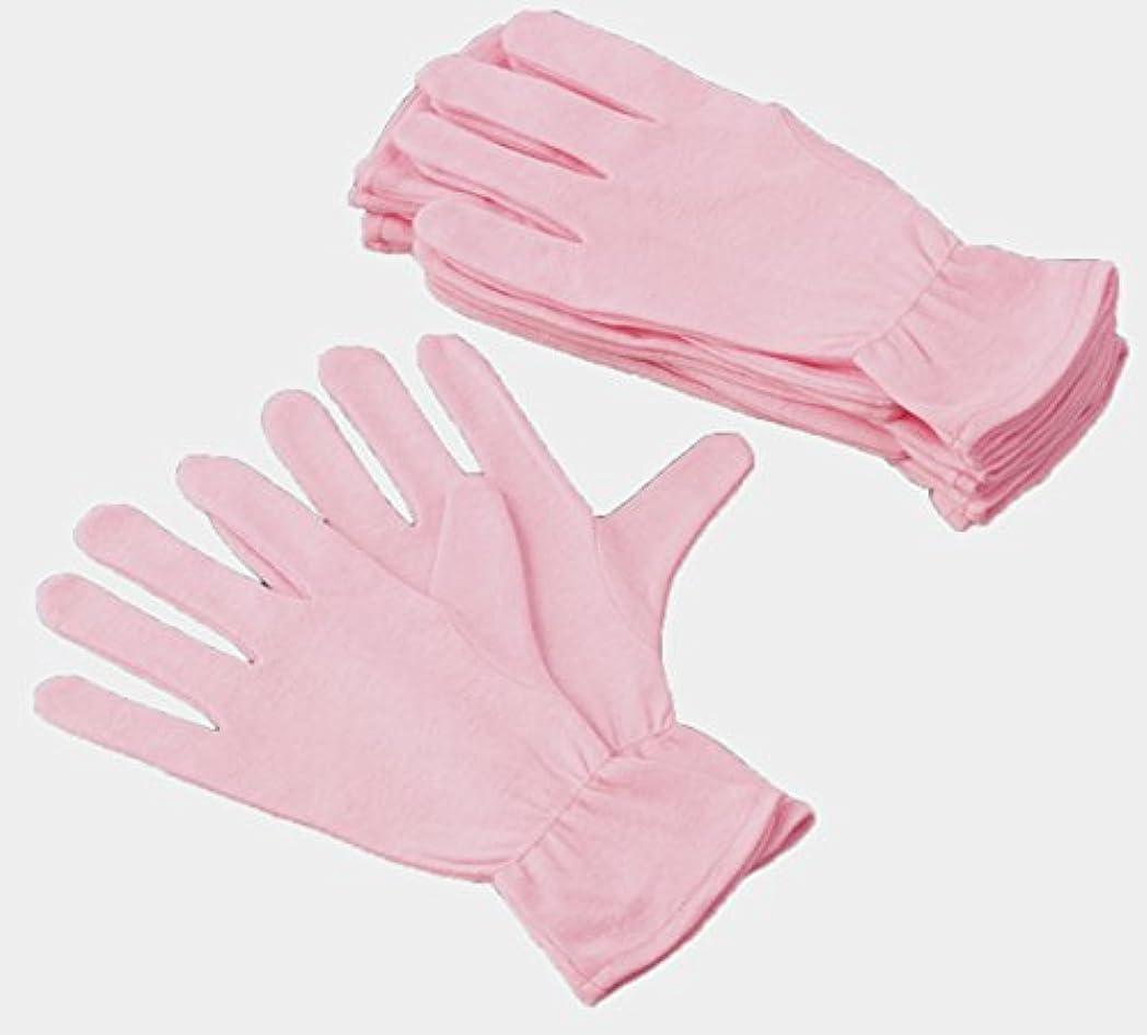 哺乳類読みやすさ折る綿ソフト手袋12枚入