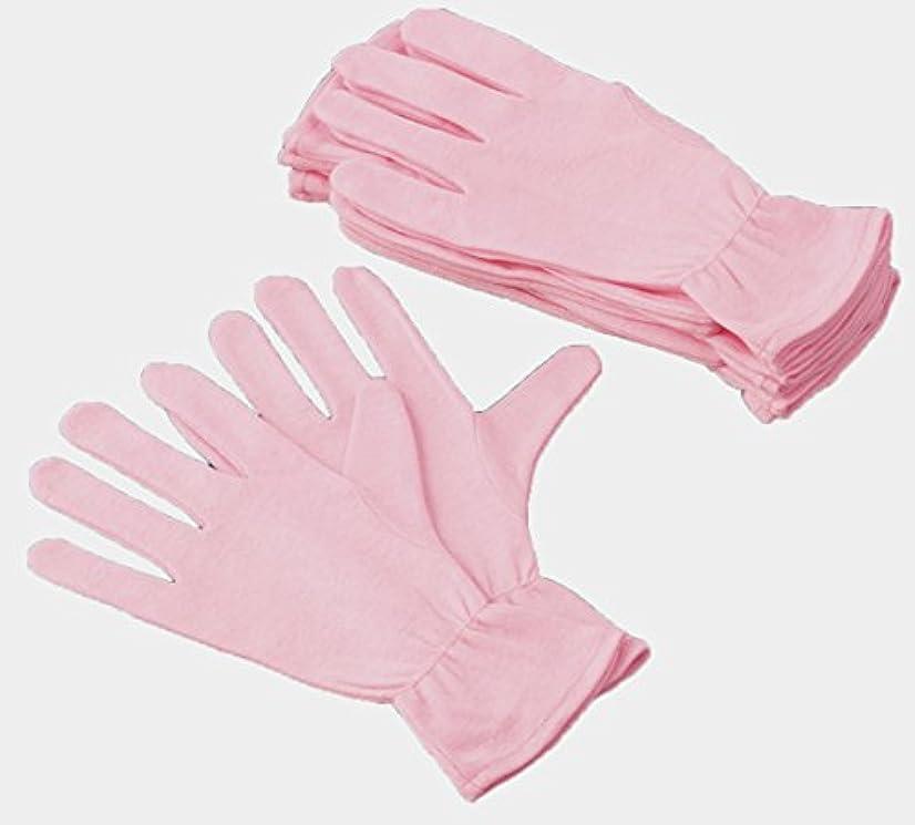 肉主張するホールド綿ソフト手袋12枚入