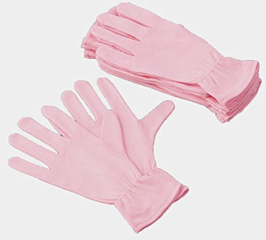 スポーツをする微視的れる綿ソフト手袋12枚入