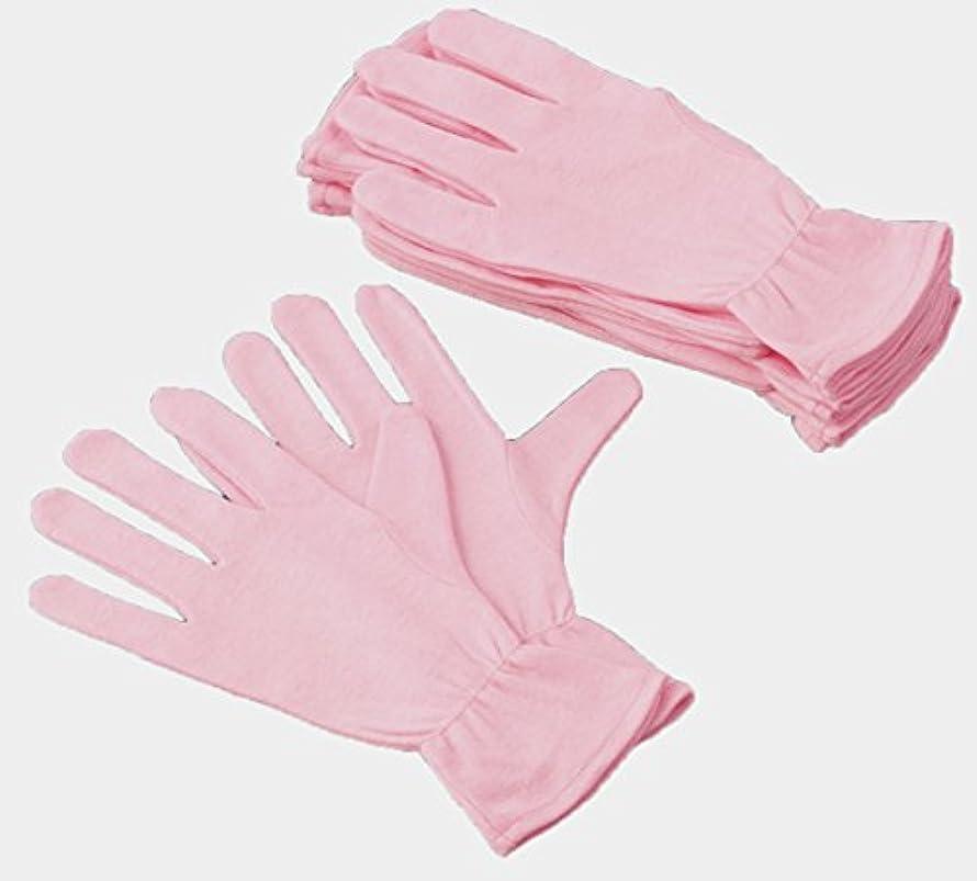 凍結恵み表向き綿ソフト手袋12枚入