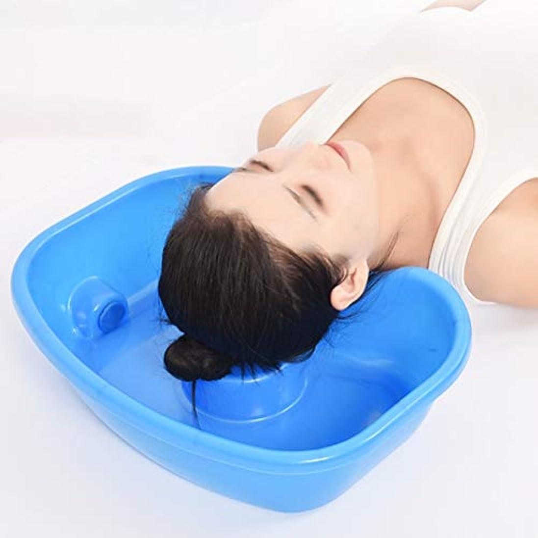 ミニチュア写真を撮る下品寝たきり患者障害者高齢者Pregnencyのためにベッドでシャンプーボウル、医療ベッドシャンプー盆地ウォッシュ髪をベッドサイド