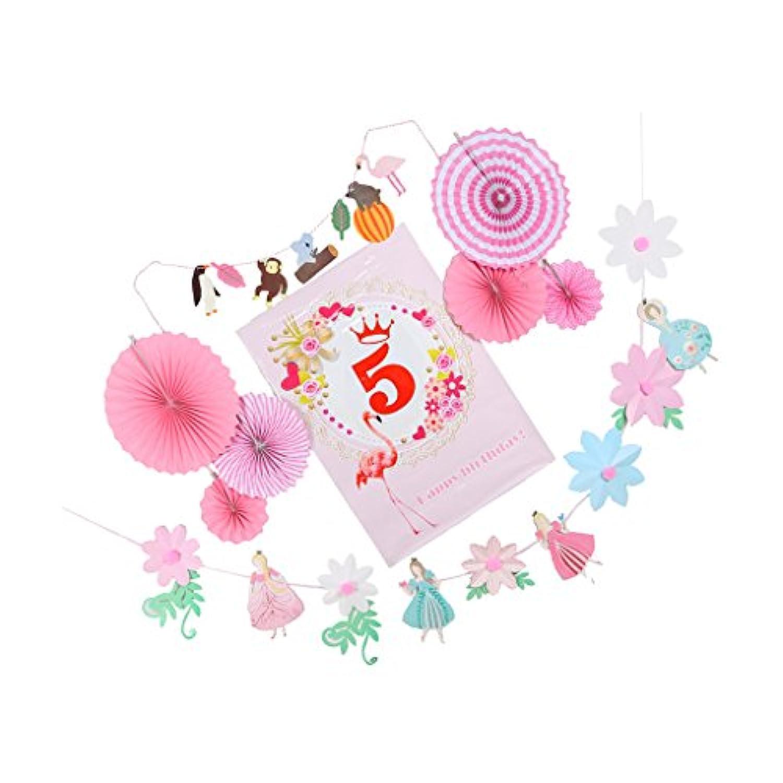 Kesoto カラフル バナー 番号 数字 ナンバー ポスター 紙製ファン 誕生日ポスター お花 フラワー装飾 造花 妖精フラワー バナーセット 全8仕様選べる - 5