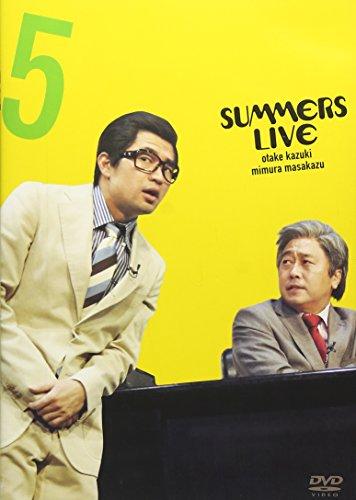 さまぁ~ずライブ 5 [DVD]