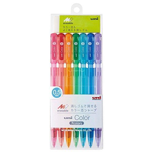 シャープペン 消せるカラー芯シャープ ユニカラー 0.5 7色セット M5102C7C
