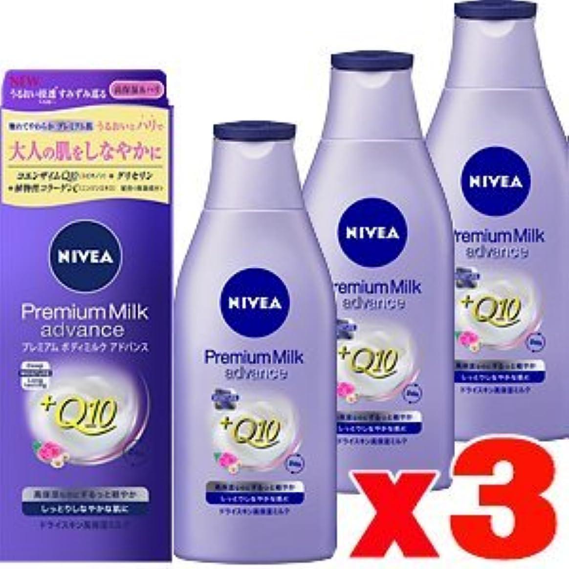 熟達した申請中かもめ【3個】ニベア プレミアムボディミルク アドバンス 200gx3個(4901301291233)
