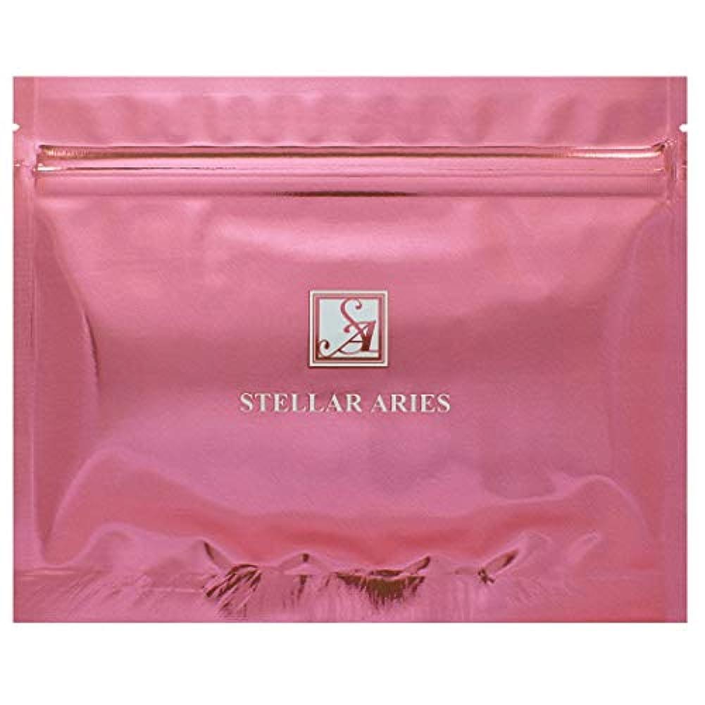 ステラアリエス 化粧水 国産 プラセンタ 1.0ml×30包 個包装