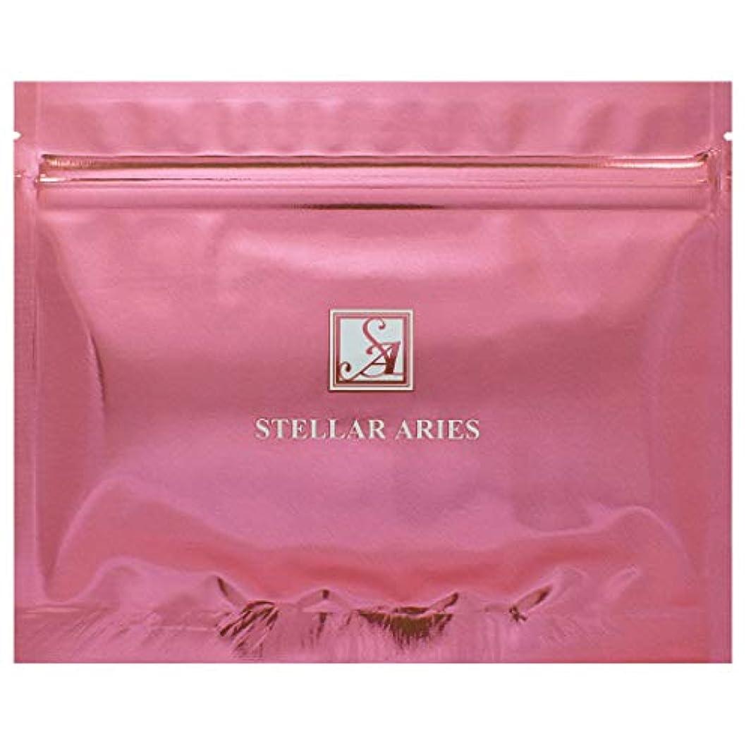歩き回る処理近くステラアリエス 化粧水 国産 プラセンタ 1.0ml×30包 個包装