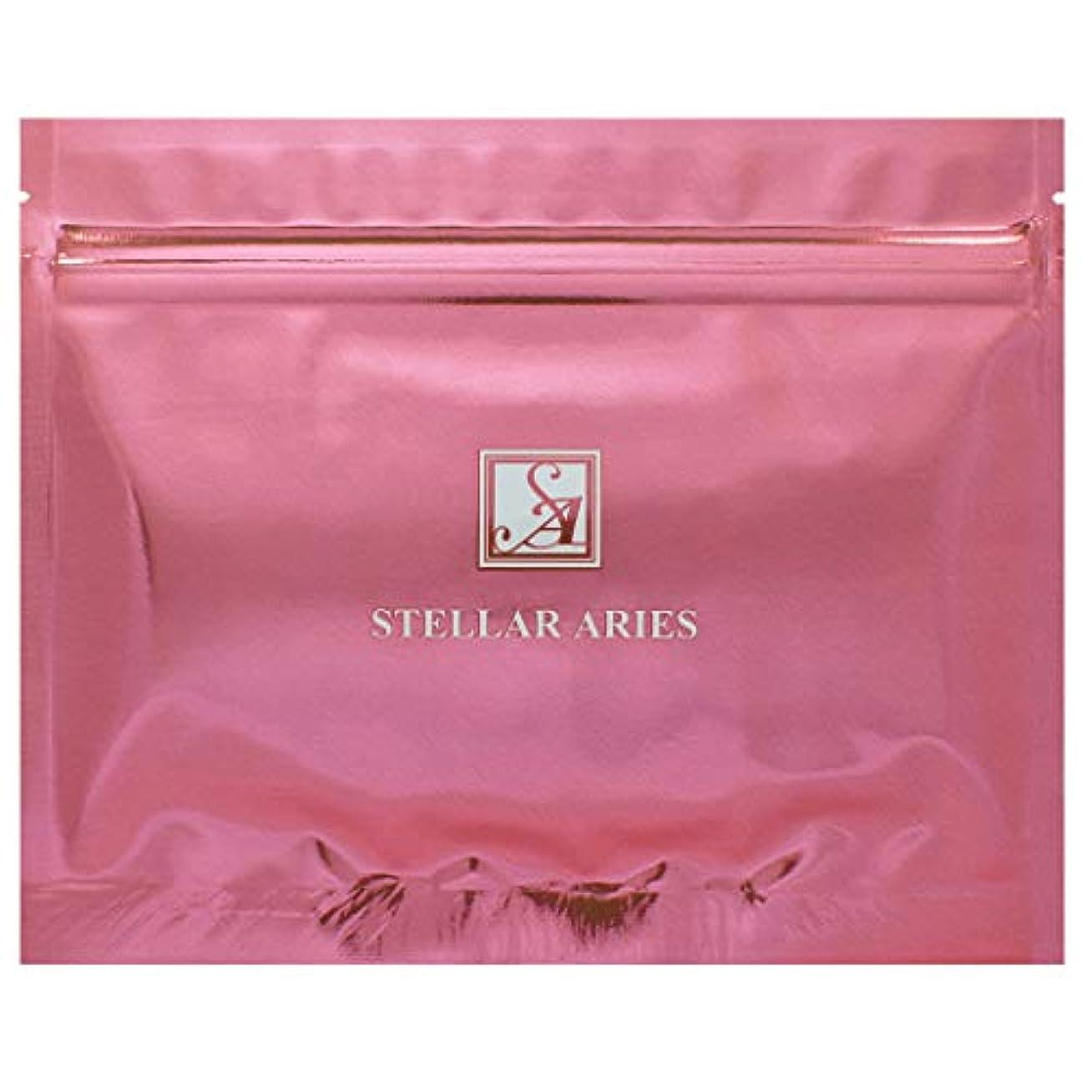本気真っ逆さまボーダーステラアリエス 化粧水 国産 プラセンタ 1.0ml×30包 個包装