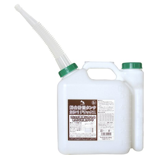 AZ(エーゼット) 混合計量タンク デラックス  5L (混合容器・混合計量容器・混合タンク) F059