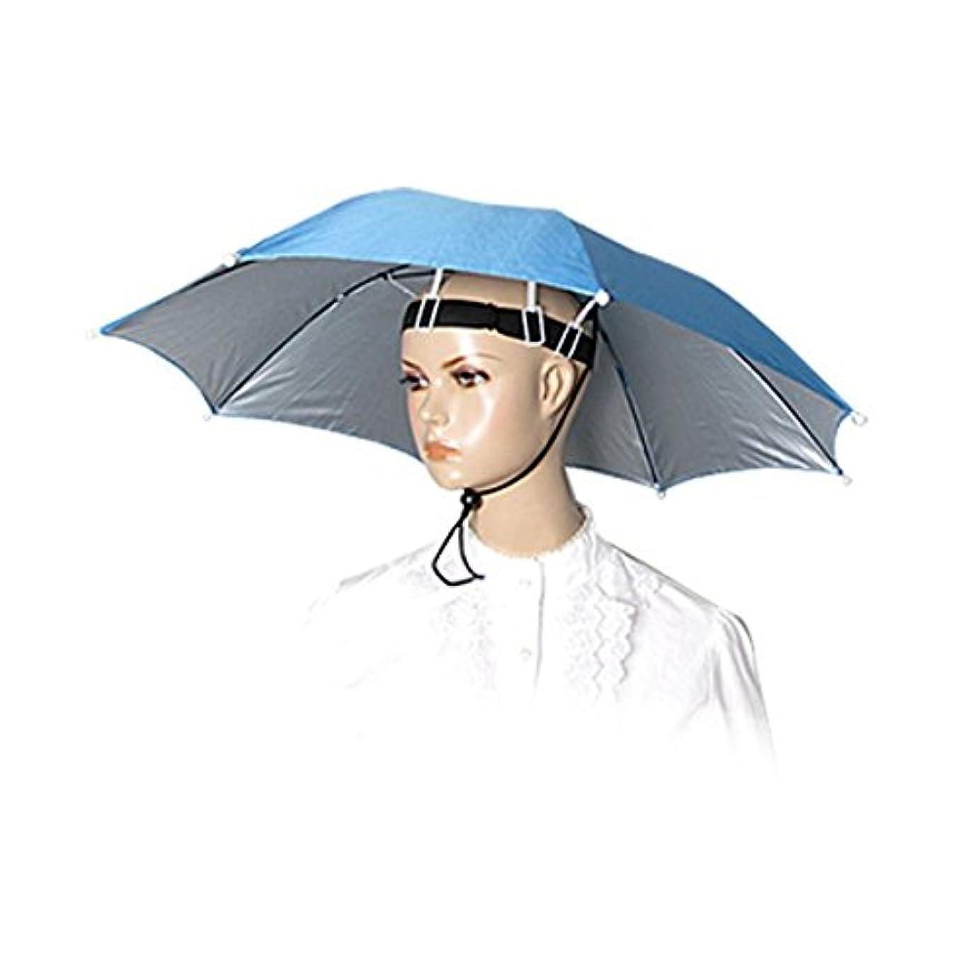 自治的アレイレオナルドダSaim 傘帽子 スカイブルー ポリエステル 直径26インチ 骨8本 釣り/日光/雨用