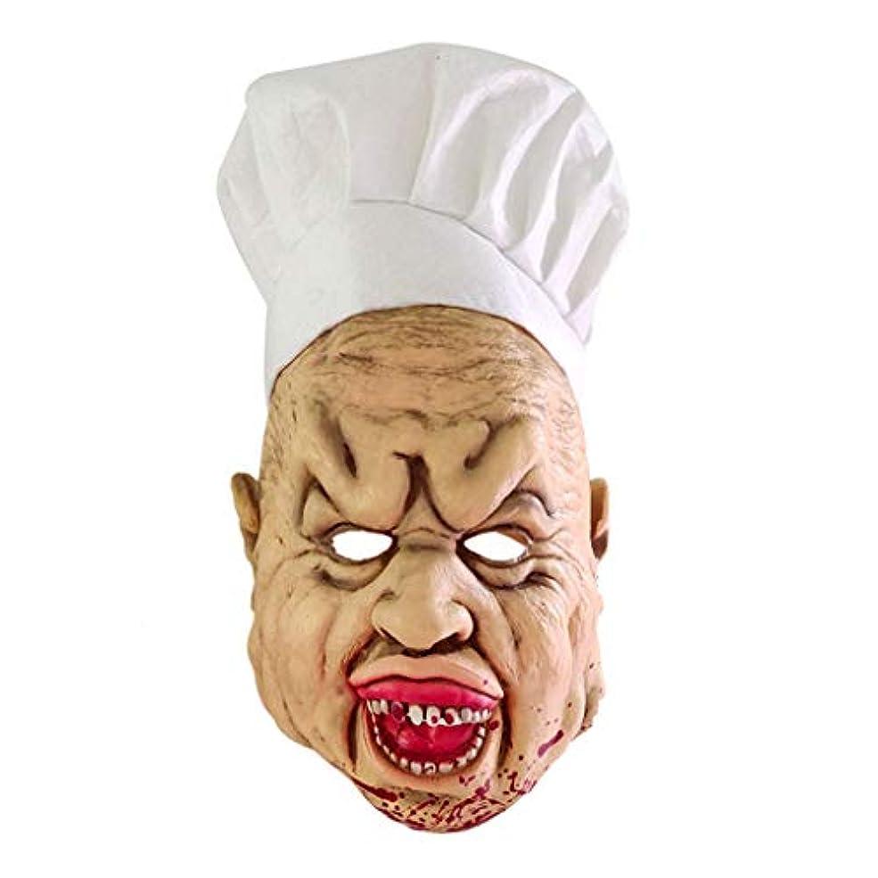 羊波紋寺院ハロウィーンマスク、怖いかつら、不気味なクレイジーシェフラテックスフード、ハロウィーンパーティーパーティーイースターロールプレイ用