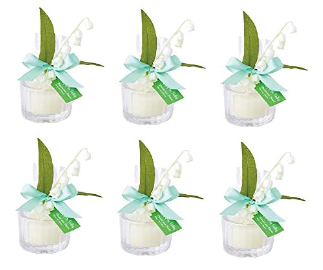 すり減る米国シェアカメヤマキャンドルハウス フルールマルシェ ミニグラスキャンドル BA591051020 スズラン 6個入り