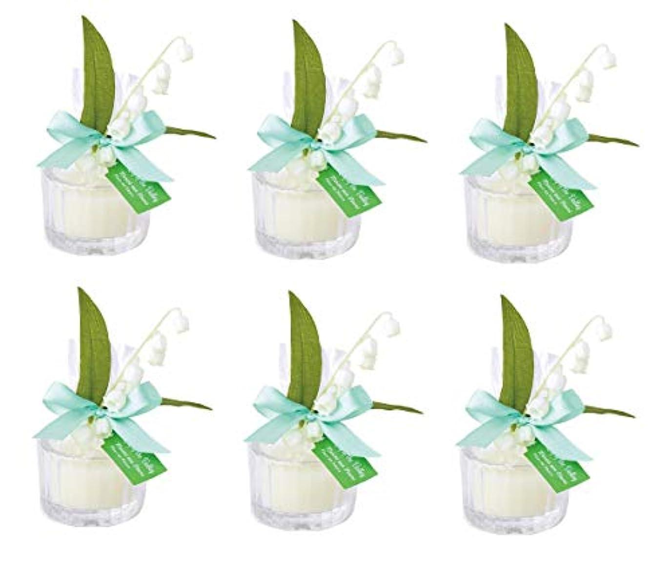 フラスコ倒産味わうカメヤマキャンドルハウス フルールマルシェ ミニグラスキャンドル BA591051020 スズラン 6個入り