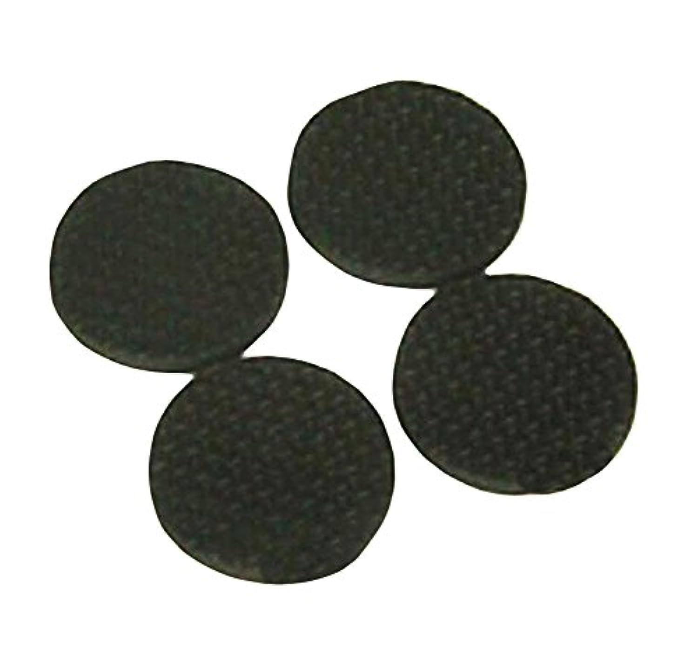 黒家具脚パッドは16の床プロテクターセットをカットアウトを許可します