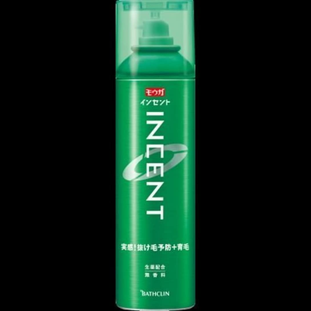 睡眠良心的限定【まとめ買い】モウガ インセント薬用育毛トニック180g ×2セット