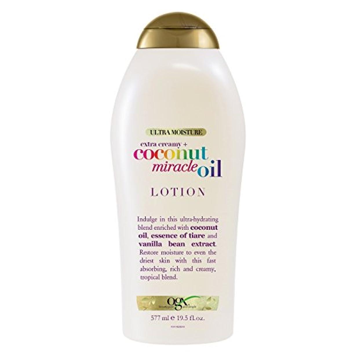 添加担保肝OGX ミラクル ココナッツ オイル ボディローション Body Lotion Coconut Oil Miracle 19.5 Ounce (577ml) [並行輸入品]