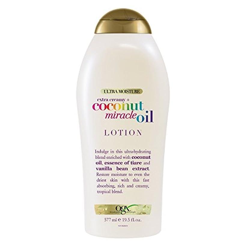 任命豊かにするエラーOGX ミラクル ココナッツ オイル ボディローション Body Lotion Coconut Oil Miracle 19.5 Ounce (577ml) [並行輸入品]