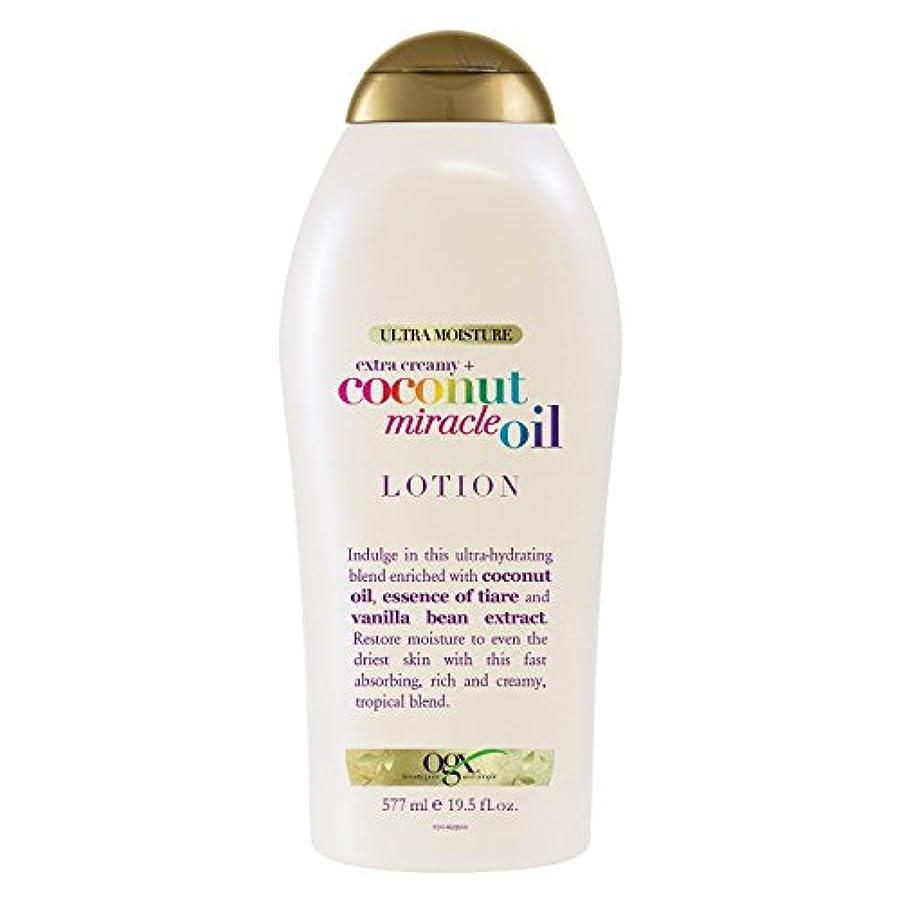 抑止する学んだ気づかないOGX ミラクル ココナッツ オイル ボディローション Body Lotion Coconut Oil Miracle 19.5 Ounce (577ml) [並行輸入品]
