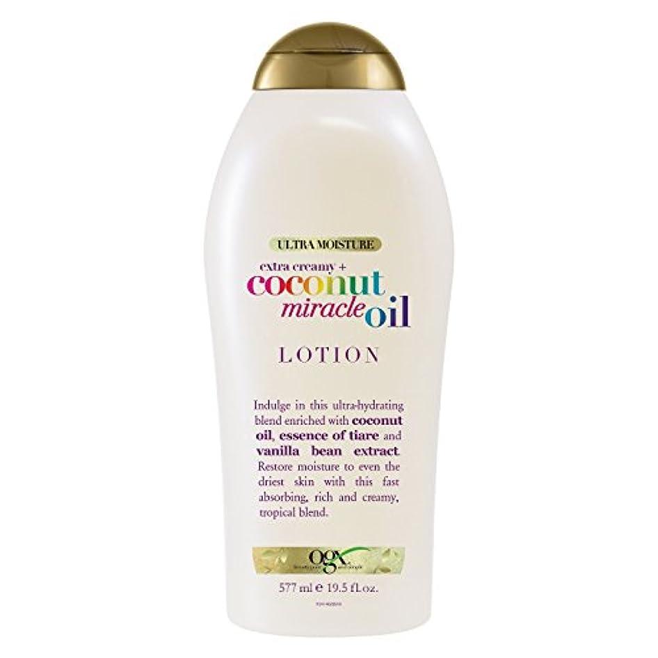 キルス部族ゴミOGX ミラクル ココナッツ オイル ボディローション Body Lotion Coconut Oil Miracle 19.5 Ounce (577ml) [並行輸入品]