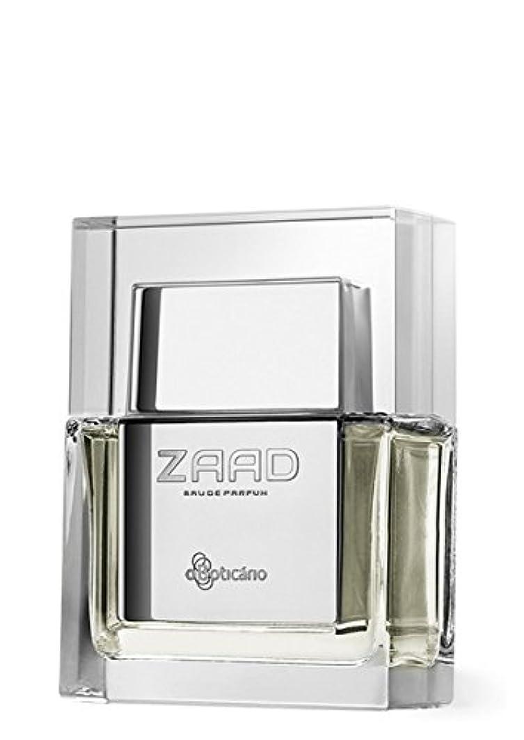 それに応じて番号バンジョーオ?ボチカリオ 香水 オーデパルファン ザード ZAAD 男性用 95ml