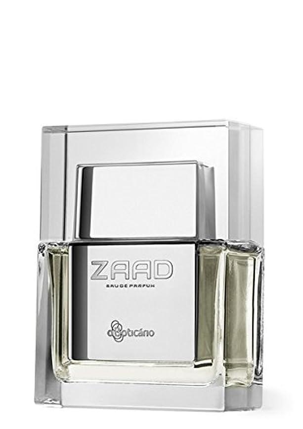冷凍庫加速する視聴者オ?ボチカリオ 香水 オーデパルファン ザード ZAAD 男性用 95ml
