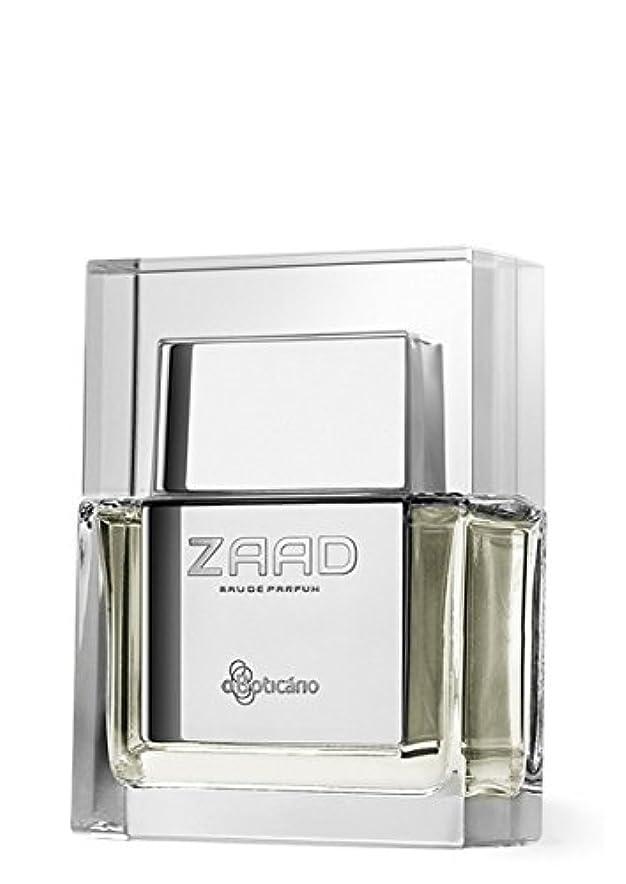 早める線難しいオ?ボチカリオ 香水 オーデパルファン ザード ZAAD 男性用 95ml