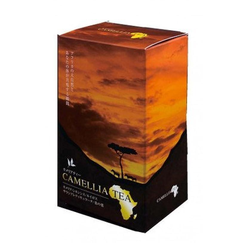 ワイン穀物大腿フジワラ化学 カメリアティー 箱入 3g×30包