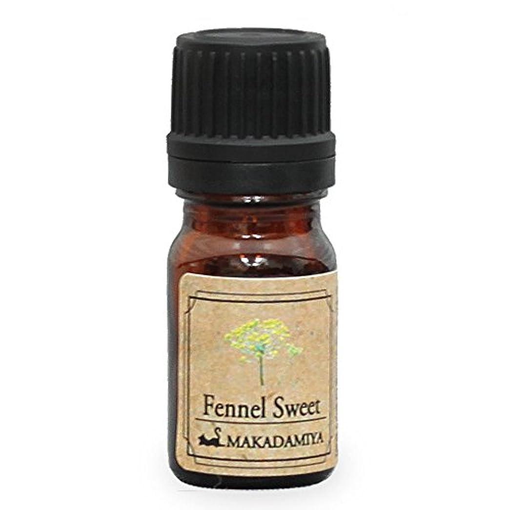 インゲンビスケット願望フェンネルスウィート5ml天然100%植物性エッセンシャルオイル(精油)アロマオイルアロママッサージアロマテラピーaroma Fennel Sweet